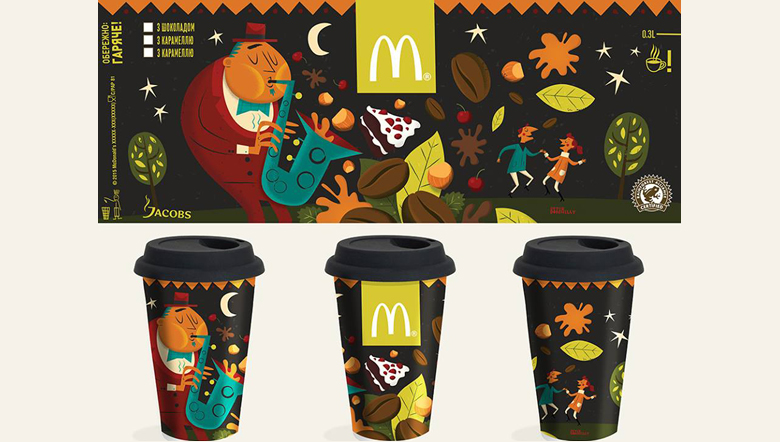 Illustration for McDonalds from Ilustra Agency